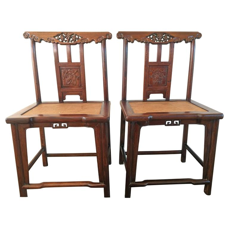 19th Century Chinese Rose Wood Pair of Sidechairs Qing Dynasty