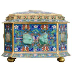 Chinese Hardstone Inlaid Cloisonne Enameled Gilt Metal Casket