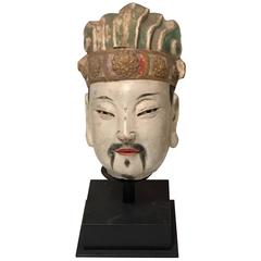 15th Century Ming Dynasty Stucco Head of an Official
