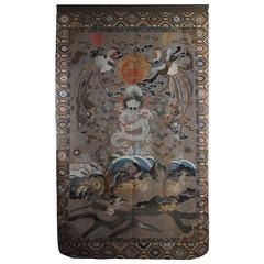 Impressive Antique Japanese Silk Wall Hanging of a Chinese Imperial Dragon