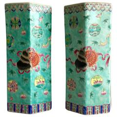 Pair of Mid-Century Chinese Export Turquoise Hexagon Vases