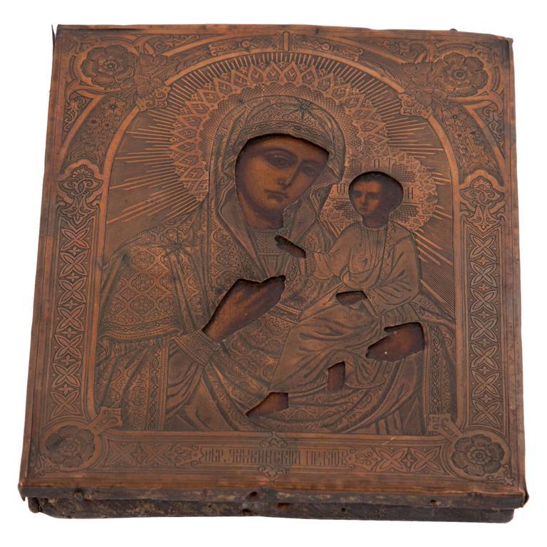 19th Century Russian Icon For Sale