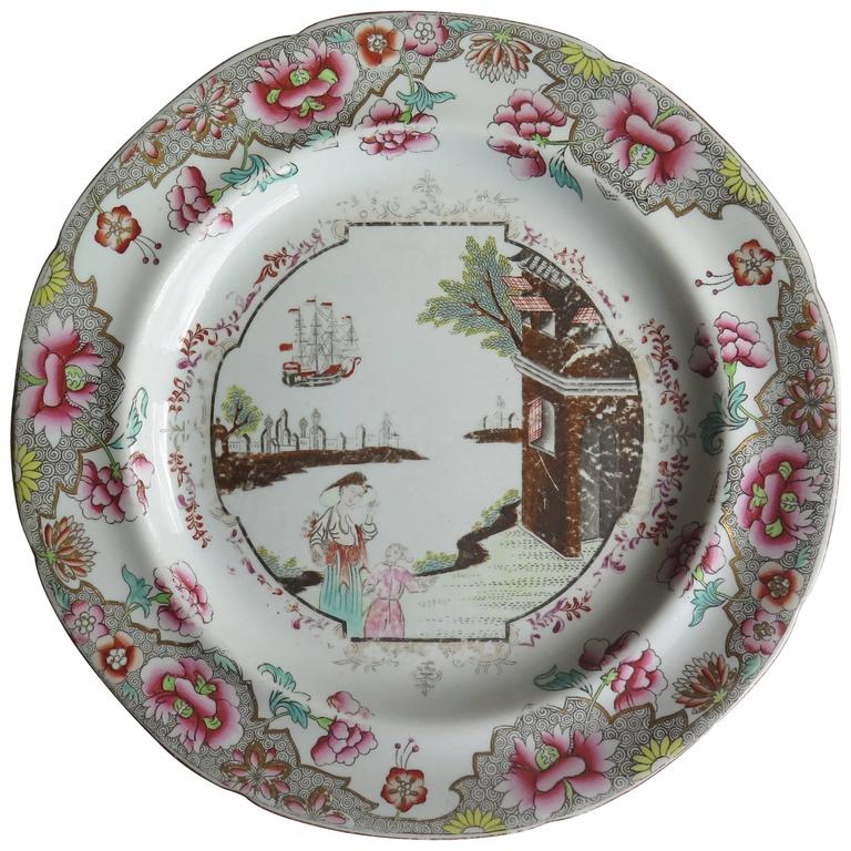 Late Georgian Spode Ironstone Plate Chinoiserie Ship Pattern No.3067 circa 1810 For Sale  sc 1 st  1stDibs & Late Georgian Spode Ironstone Plate Chinoiserie Ship Pattern No.3067 ...