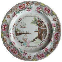 Late Georgian Spode Ironstone Plate Chinoiserie Ship Pattern No.3067, circa 1810