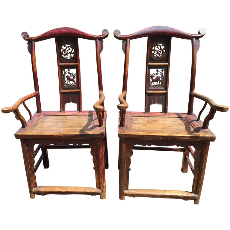 Chinese Antique Pair Scholar Chairs Qing Dynasty, 19th century  For Sale
