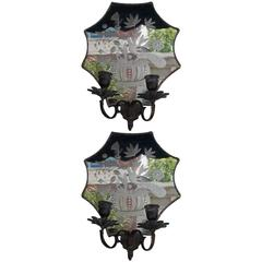 Pair of Venetian Bronze & Decorative Etched Mirrored Wall Sconces, Circa 1800