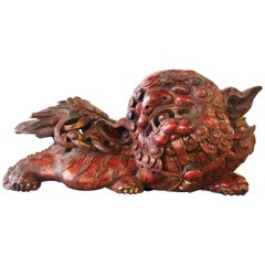 """Carved Chinese """"Foo"""" Lion Temple Guardian"""