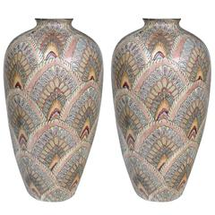 Pair of Asian Deco Style Porcelain Vases
