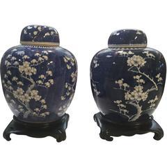 Pair of Blue & White Ginger Jars: Pre WW II