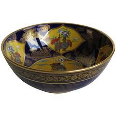 "Rare, Mason's Ironstone Bowl, ""Chinoiserie Dragon & Figure"" Pattern, circa 1880"