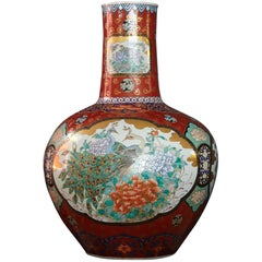 Large Early 20th Century Tianqiuping or Globular Cloisonné Vase