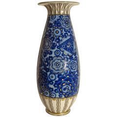 Baluster Vase in Sevres Porcelain, by R. Sivaulle, 1926