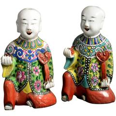 Pair of Early 19th Century Porcelain Chinese Laughing Boys