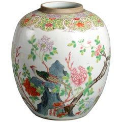 19th Century Famille Rose White Porcelain Jar decorated with a pheasant