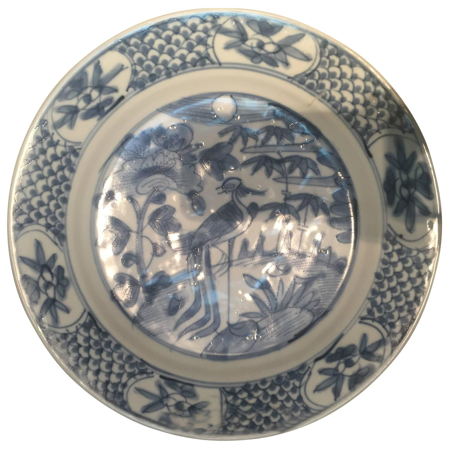 Blue And White Porcelain Plate Ming Dynasty China For