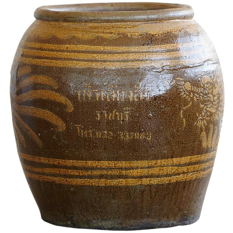 Korean Glazed Clay Dragon Water Jar For Sale