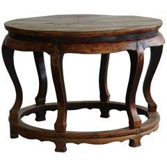 Antique Chinese Hand Carved Round Elm Wood Center Table