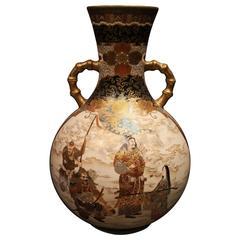 Large Round Antique Japanese Satsuma Vase Signed Kinkozan