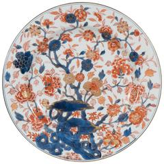 Antique Chinese Porcelain Imari Charger