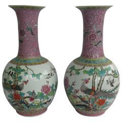 Pair of Large Chinese Porcelain Bottle Vases, Famille Rose, Mid-20th Century
