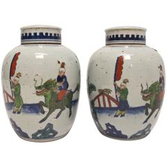 Pair of Chinese Wucai Ginger Jars