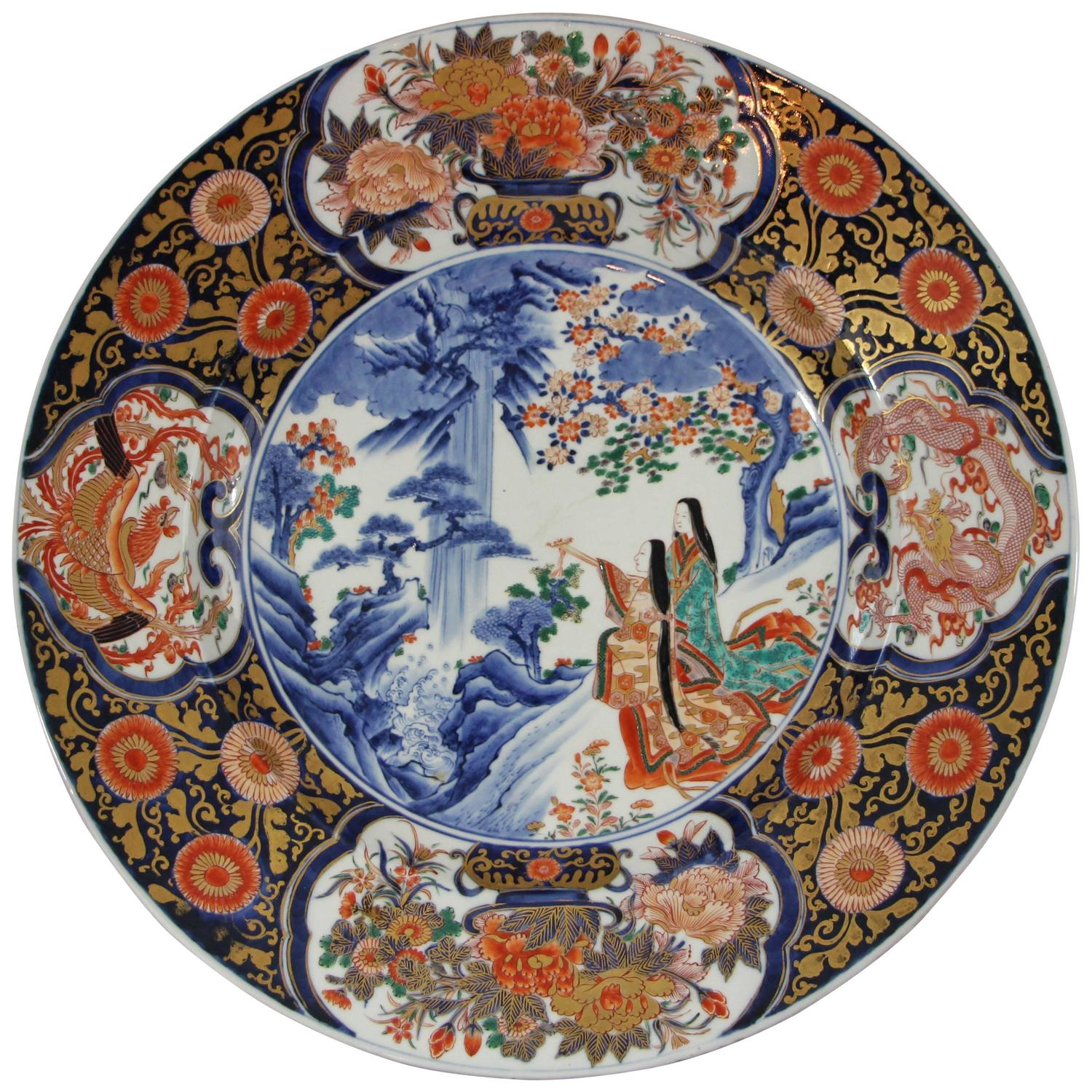 Imari Porcelain Charger Plate At 1stdibs