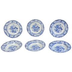 Set of Six Shallow Soup Bowls, Mason Ironstone Blue Pheasant