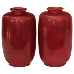 Pair of Old or Antique Awaji Pottery Burgundy Glazed Ginger Jars