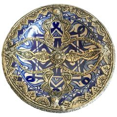 Moroccan Fes Blue Pottery Bowl with Silver Overlay from Fes