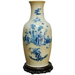 Large Chinese Ming Style Ge Yan Vase