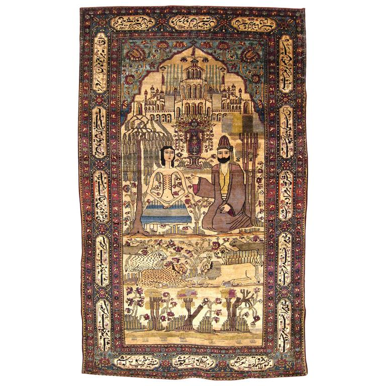 Greatest Antique Persian Kashan Silk Pictorial Rug with the Lovers Leyli  EL87