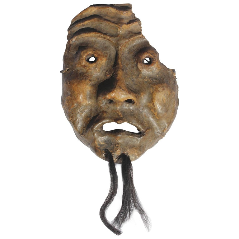 Asian Mask, Sculpture Fragment  For Sale