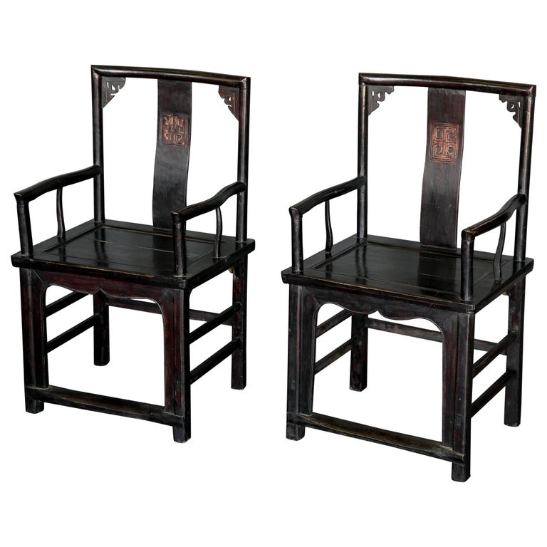 Antique Pair of Chinese Qing Dynasty Officials Chairs in Black Lacquer