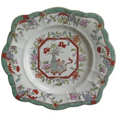 Mason's Ironstone Sandwich Dish Vase and Box Chinoiserie Pattern, Circa 1840