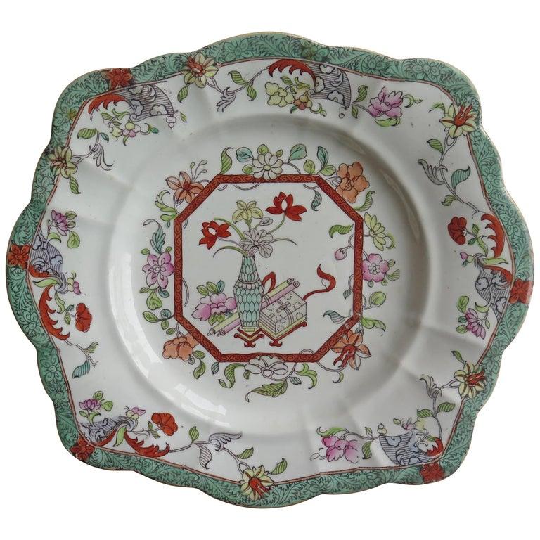 Mason's Ironstone Sandwich Plate or Dish box & vase Chinoiserie Ptn, Circa 1840 For Sale
