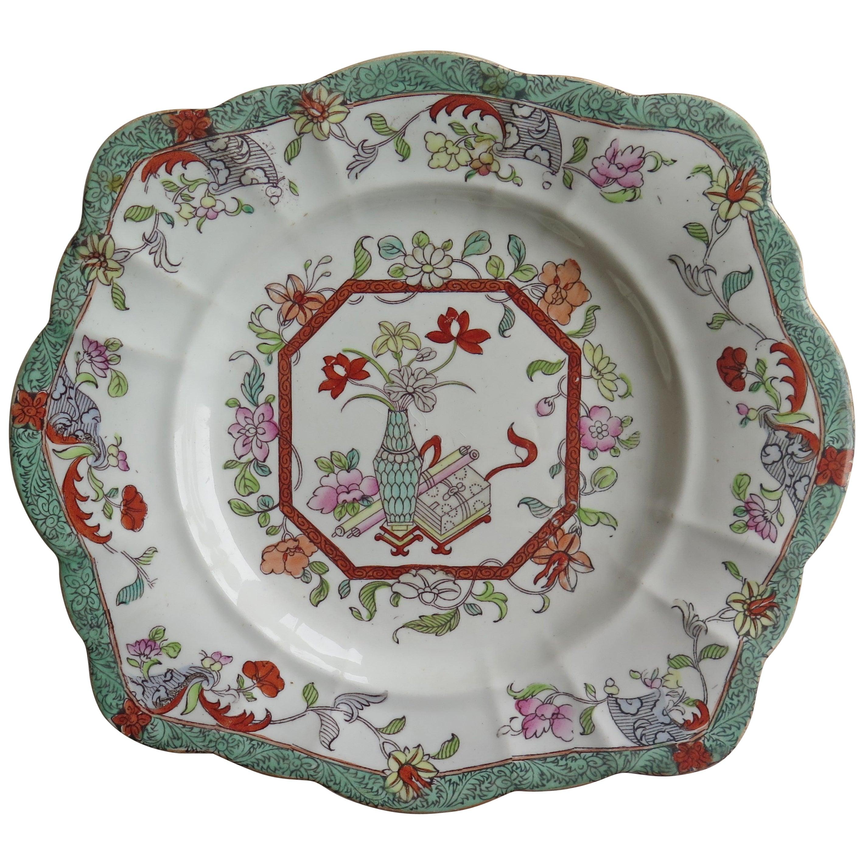 Mason's Ironstone Sandwich Dish Vase and Box Chinoiserie Pattern, Circa 1840