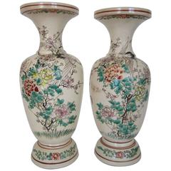 Midcentury Japanese Earthenware Vases with Birds and Butterflies