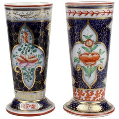 Pair of 19th Century English Aesthetic Movement Flow Blue Ground Vases