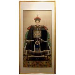 Fine Portrait of an Imperial Civil Official