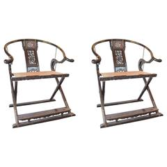 Pair Chinese Folding Chairs, Late 19th Century