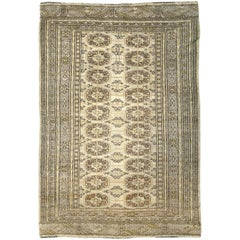 Vintage Central Asian Turkoman Rug