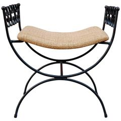 "Arthur Umanoff ""The Granada Collection"" Bench"