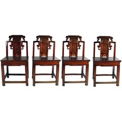Four Striking Red Chinese Carved Wood Chairs, 1860s
