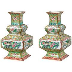 Pair of Qing Dynasty Cloisonné Enamel Vases