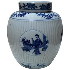 Chinese Kangxi Covered Jar