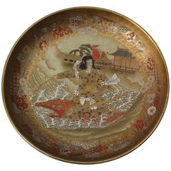 Japan Fine Large Antique Captain Fisherman & Fish Satsuma Charger, signed  18""