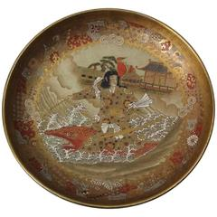"Japan Fine Hand made 18"" Satsuma Charger Captain Fisherman and Fish, signed"