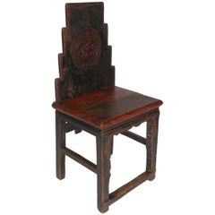 19th Century Chinese Chair