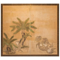 Japanese Two Panel Screen: Romping Cats Under Sago Palms