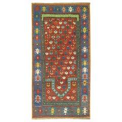 Antique Kazak Prayer Motif Rug